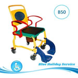 Alquilar silla de ducha con ruedas e inodoro infantil para vacaciones en Gran Canaria