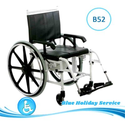 Self-propelled Shower Wheelchair to rent in Gran Canaria