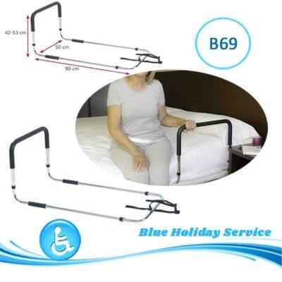 alquila la barandilla para la cama para las vacaciones en Gran Canaria