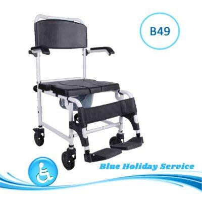 alquilar silla de ducha con ruedas e inodoro para vacaciones en Gran Canaria